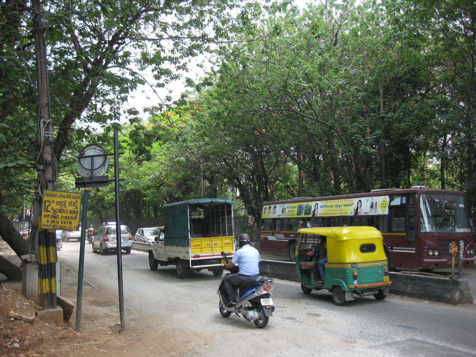 A Street in Bangalore